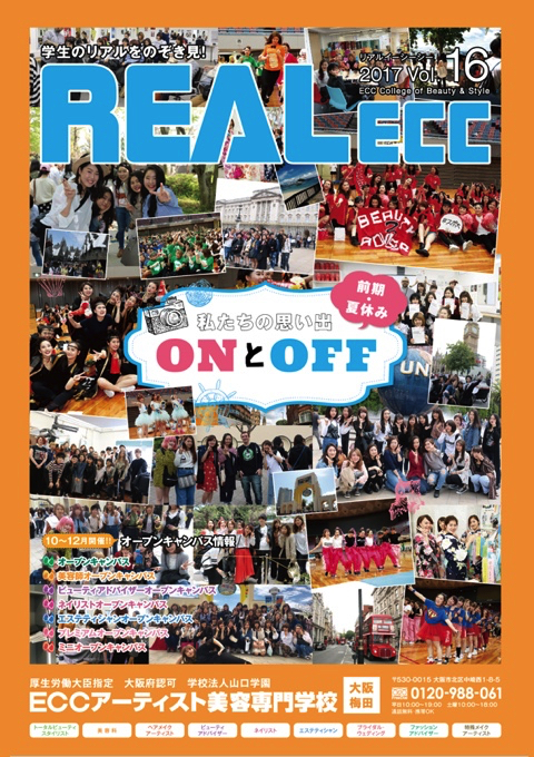 REAL-ECC-vol-15