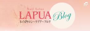blog lapua