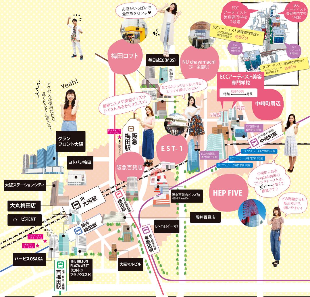 大阪梅田の交通アクセス