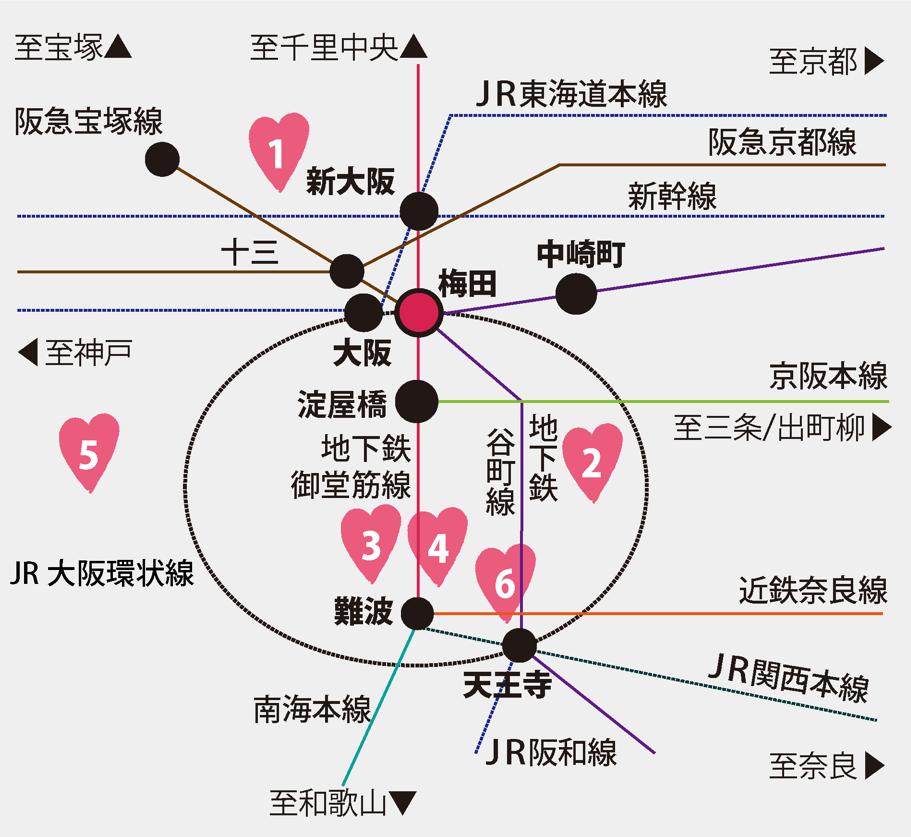 近畿一円からの交通アクセス