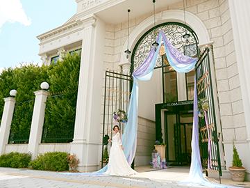 結婚式場と提携