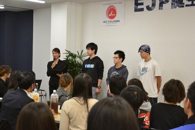ECC Japan Plaza完成式典でスピーチ
